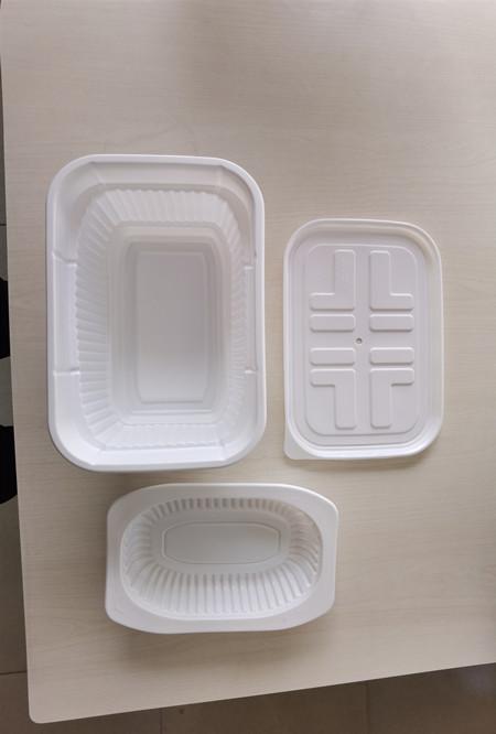 自嗨锅自热盒 (2)