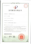 雄伟京发 专利 (5)